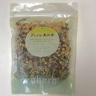 エンハーブ ハーブティー グレフル美巡茶 250g(茶)
