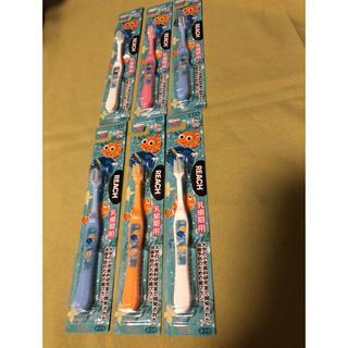 🍀子供用歯ブラシリーチ  6本セット未使用品❣️❣️(歯ブラシ/歯みがき用品)