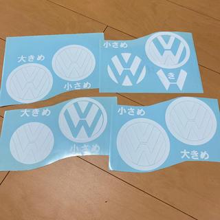 フォルクスワーゲン(Volkswagen)のVW / エンブレム / カッテイング / シール / フォルクスワーゲン(車内アクセサリ)