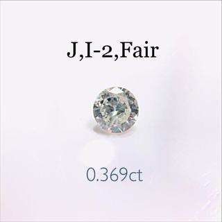 たったひとつの…✨0.369ctダイヤモンド(リング(指輪))
