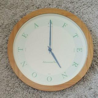 アフタヌーンティー(AfternoonTea)のアフタヌーンティー Afternoon Tea 壁掛け時計(その他)