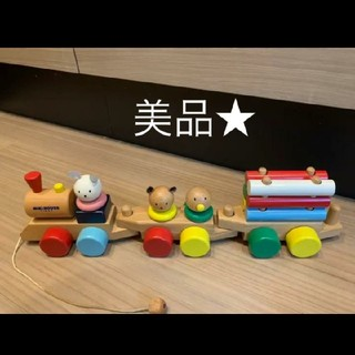 mikihouse - ミキハウス 知育玩具 汽車