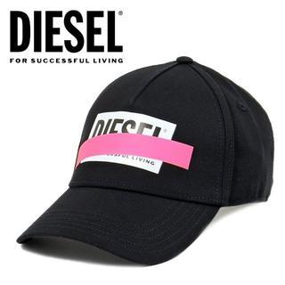 ディーゼル(DIESEL)の3 DIESEL CIRIDE ボックスロゴ ネオンテープ ブラック キャップ(キャップ)