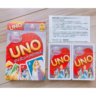 ディズニー(Disney)のUNO ウノ プリンセス ディズニー Disney 新品未開封 カードゲーム(トランプ/UNO)