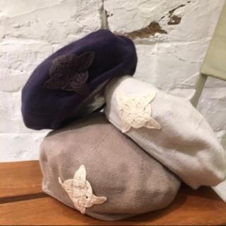 サマンサモスモス(SM2)のサマンサモスモス ホワイト バテンレース ベレー帽(ハンチング/ベレー帽)