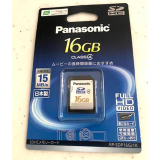 パナソニック(Panasonic)の新品未開封★パナソニックS D【16GB】Panasonic(PC周辺機器)