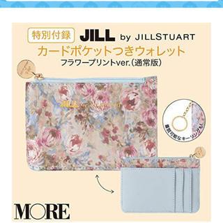 ジルバイジルスチュアート(JILL by JILLSTUART)のカードポケットつきウォレット(ポーチ)