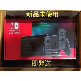 ニンテンドウ(任天堂)のNintendo Switch Joy-Con(L)/(R) グレー(家庭用ゲーム機本体)