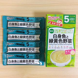 和光堂 - 和光堂  白身魚と緑黄色野菜 12包