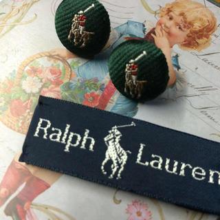 ラルフローレン(Ralph Lauren)のラルフローレン リメイク ピアス(ピアス)