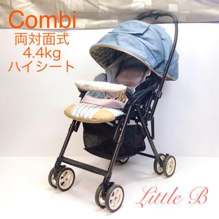 コンビ(combi)の【簡易梱包】コンビ*メチャカル*軽量&ハイシート☆A型ベビーカー(ベビーカー/バギー)
