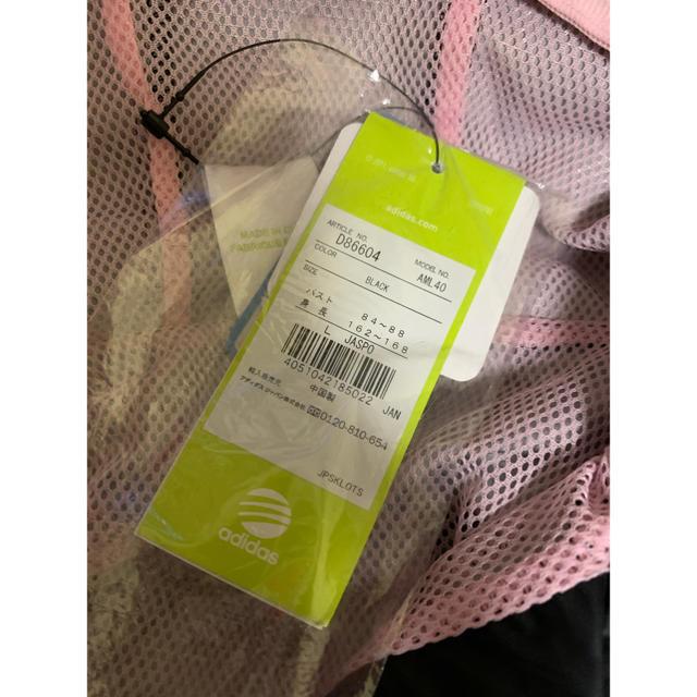 adidas(アディダス)のアディダス  ジャンバー ウィンドブレーカー  レディースのジャケット/アウター(ナイロンジャケット)の商品写真