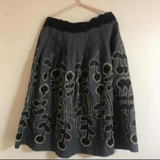 ミナペルホネン(mina perhonen)のミナペルホネン frost garden スカート(ひざ丈スカート)