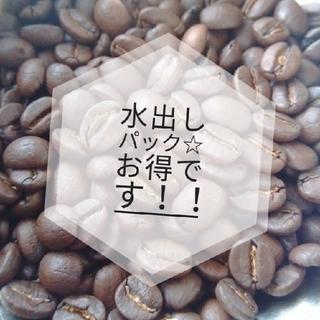 お得🌸水出しパック 16個入り♡(コーヒー)