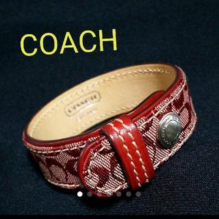 コーチ(COACH)のCOACH レザー シグネチャー バングル、ほぼ未使用【サマークリアランス】(ブレスレット/バングル)