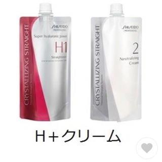 シセイドウ(SHISEIDO (資生堂))の資生堂 縮毛矯正ストレートパーマ液(パーマ剤)