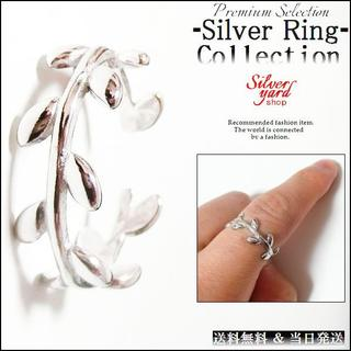 [304]指輪 フリーサイズ シルバー メンズ レディース リング 植物(リング(指輪))