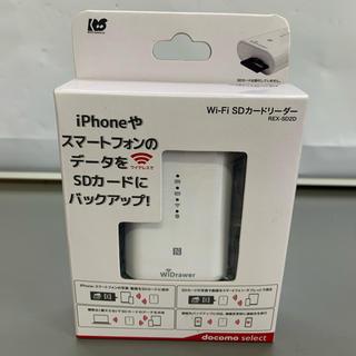 エヌティティドコモ(NTTdocomo)のdocomo selct Wi-Fi SDカードリーダー REX-SD2D (PC周辺機器)