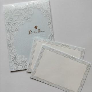 レターセット 結婚式(カード/レター/ラッピング)