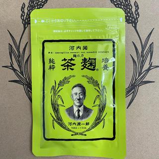 河内菌 茶麹 30粒(その他)