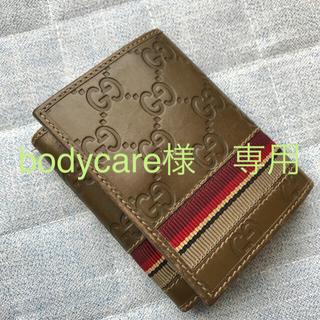 グッチ(Gucci)のGUCCI  カードケース&長財布おまとめ(名刺入れ/定期入れ)