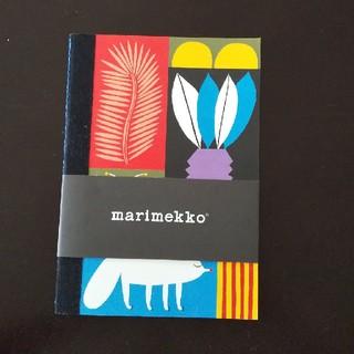 マリメッコ(marimekko)のmarimekko A5ノート (ノート/メモ帳/ふせん)