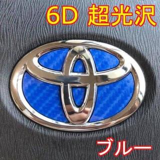 #24 超光沢!6Dトヨタエンブレムステアリングステッカー!エンブレムステッカー