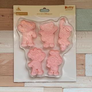 ダッフィー(ダッフィー)の香港ディズニー ダッフィーフレンズ クッキー型セット(調理道具/製菓道具)