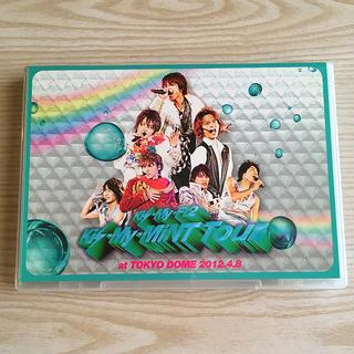 Kis-My-Ft2 - キスマイ ミントツアー 東京ドーム ライブDVD