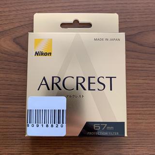 ニコン(Nikon)のNikon ARCREST PROTECTION FILTER 67mm(フィルター)