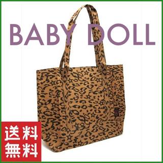 ベビードール(BABYDOLL)の【BABYDOLL】ヒョウ柄BIGトートバッグ 【新品】(トートバッグ)