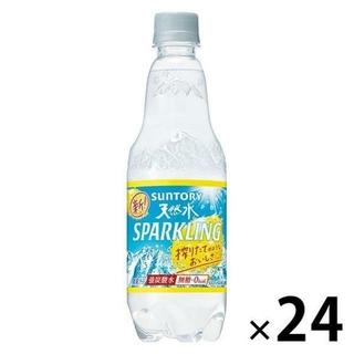 サントリー(サントリー)のサントリー 天然水 スパークリングレモン 500ml 24本 1ケース 炭酸水(ミネラルウォーター)