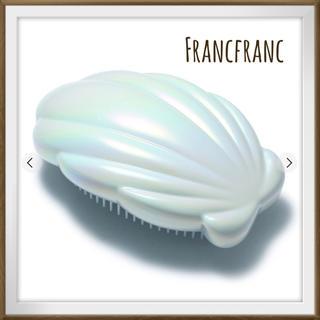 フランフラン(Francfranc)のFrancfranc ファンファン アンタングルヘアブラシ シェル ブルー(ヘアブラシ/クシ)