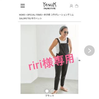ヤヌーク(YANUK)のyanuk ×金子綾 コラボサロペット ブラック(サロペット/オーバーオール)