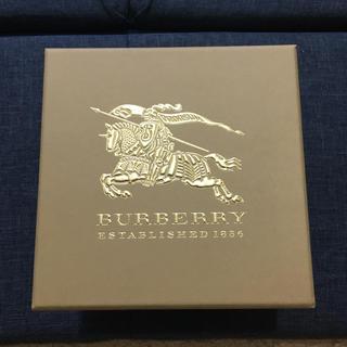 バーバリー(BURBERRY)の空箱 バーバリー(ショップ袋)