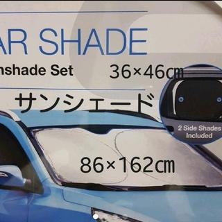 コストコ(コストコ)の値下げ《新品》車 窓 サン シェード 3枚 セット(車内アクセサリ)