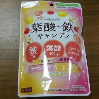 ワコウドウ(和光堂)の新品☆ 葉酸+鉄 キャンディ 和光堂 WAKODO(その他)