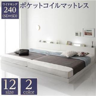 2174200 ベッド 低床 ホワイト ワイド240(SD+SD) マットレス付(ワイドダブルベッド)