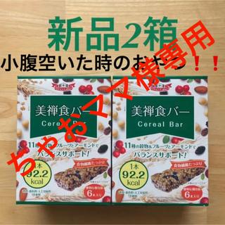 ドクターシーラボ(Dr.Ci Labo)のドクターシーラボ 美禅食バー2箱(計12本)(ダイエット食品)
