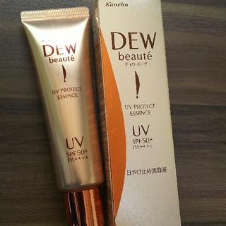 デュウ(DEW)の★新品未使用★カネボウ DEWボーテ UVプロテクトエッセンス 60g (美容液)