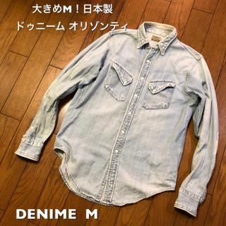 ドゥニーム(DENIME)の大きめM!日本製 ドゥニーム オリゾンティ 古着長袖デニムウエスタンシャツ  (シャツ)