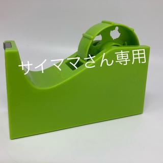 ヒステリックミニ(HYSTERIC MINI)のサイママさん専用(はさみ/カッター)
