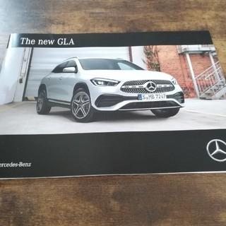 メルセデス・ベンツ 新型GLA  カタログ