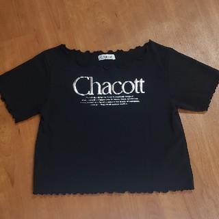 チャコット(CHACOTT)のジーナ様専用夏物セール中ChacottTシャツ メタルロゴ 未使用に近い(Tシャツ(半袖/袖なし))