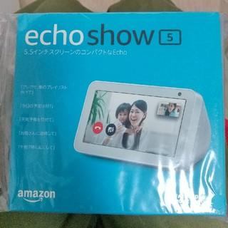 エコー(ECHO)のAmazon echo show 5 白 サンドストーン(スピーカー)