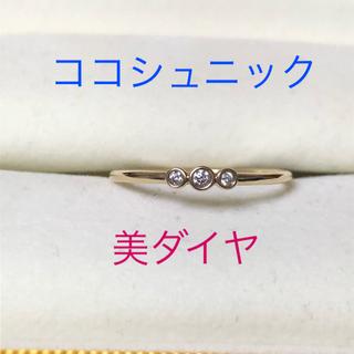 ココシュニック(COCOSHNIK)の専用出品★ココシュニック K10YG ダイヤモンドリング 12号(リング(指輪))