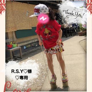 ヒステリックミニ(HYSTERIC MINI)のR.S.Y♡様♡専用(お食事エプロン)