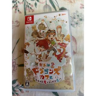 ニンテンドースイッチ(Nintendo Switch)のリトルドラゴンズカフェ -ひみつの竜とふしぎな島- Switch(家庭用ゲームソフト)