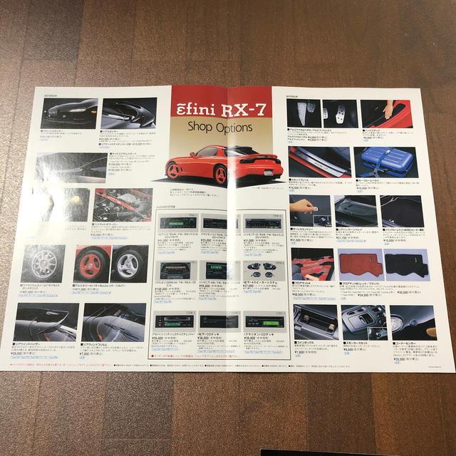 マツダ(マツダ)のマツダ  アンフィニ RX-7 FD-3S カタログ 価格表・オプションカタログ 自動車/バイクの自動車(カタログ/マニュアル)の商品写真