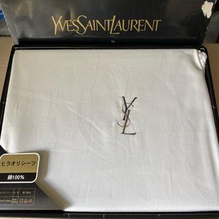 サンローラン(Saint Laurent)のYSLイブサンローラン  ヒラオリシーツ 平織り 綿100%(シーツ/カバー)